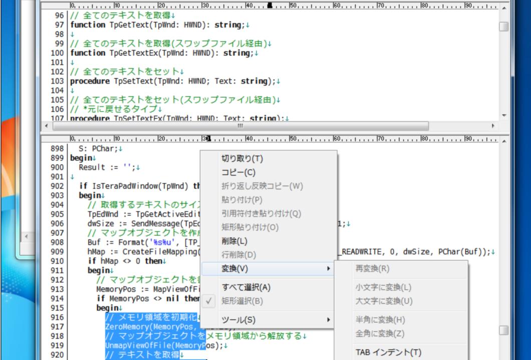 【windows用】プログラミングエディタならこれ!シンプルさを特徴「TeraPad」