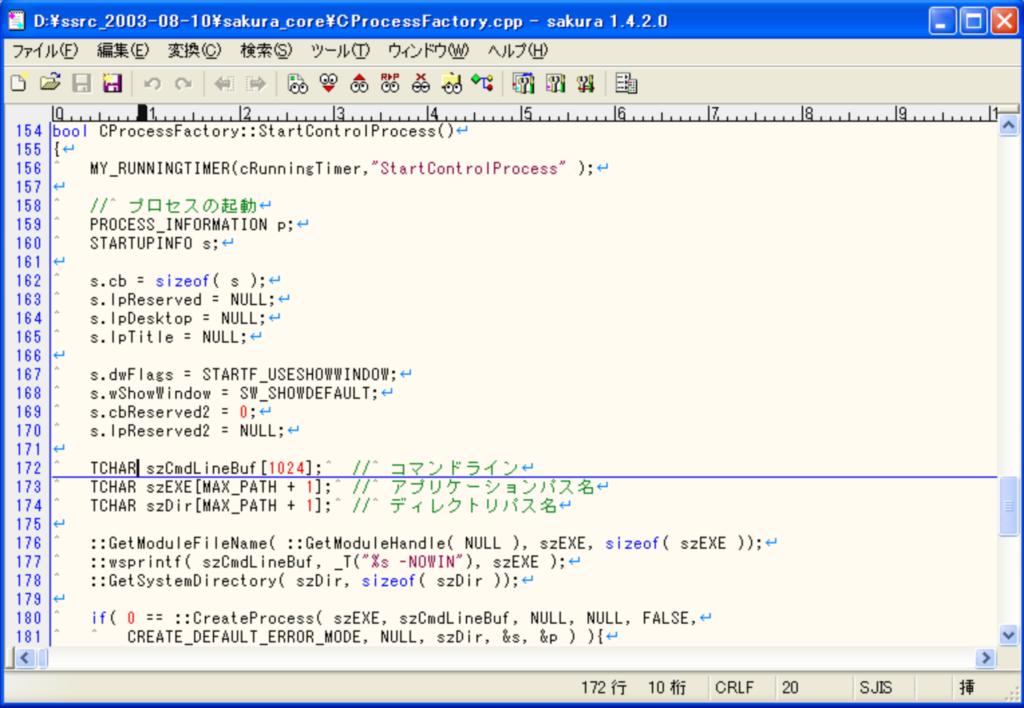【windows用】誰でもソースコードを編集出来るプログラミングエディタ「サクラエディタ」