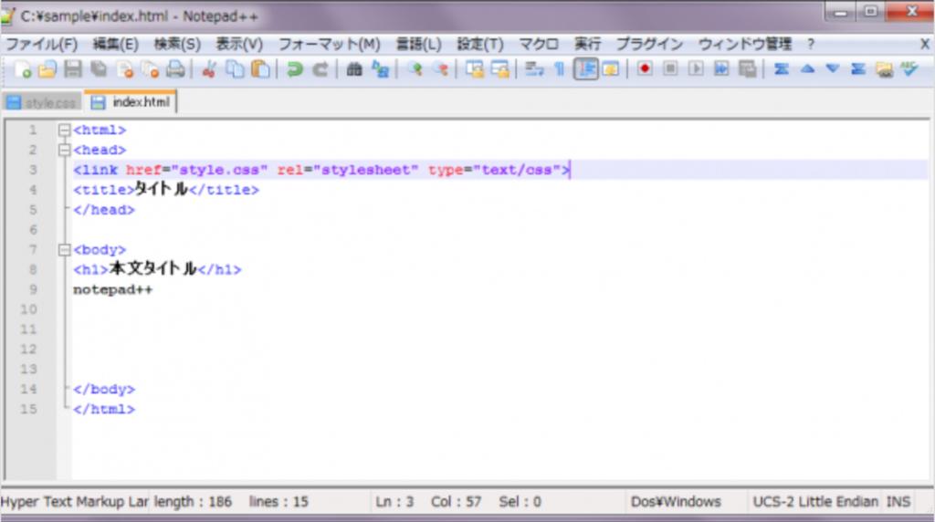 【windows用】メモのように動作が軽いプログラミングエディタ「Notepad++」