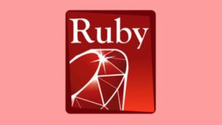 プログラミング言語のRubyとは?